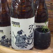 武士道ボトル見参!