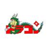 【謹賀新年】営業時間のお知らせ