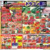 【ドラゴン祭!】2011年10月28日(金)~10月30日(日)