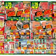 【5月大目玉市】月に一度のBIG祭開催!