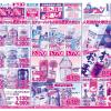 【2014年3月増税前の大総力祭!】