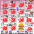 【2019年11月の特売カレンダー】