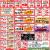 【2020年4月の特売カレンダー】
