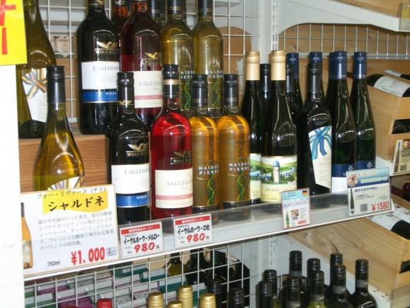 ワインコーナー2