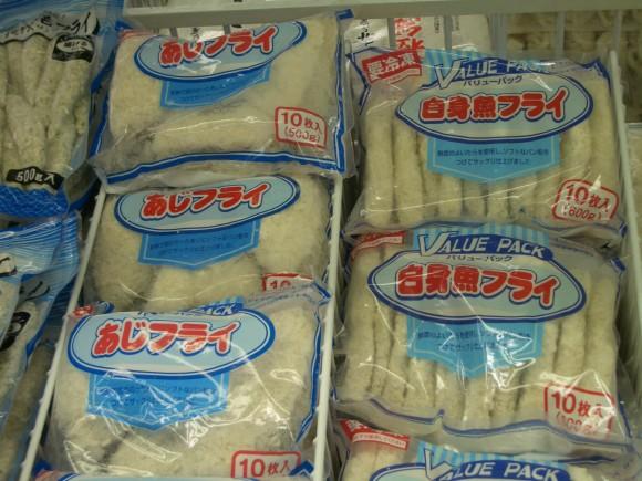冷凍食品コーナー2