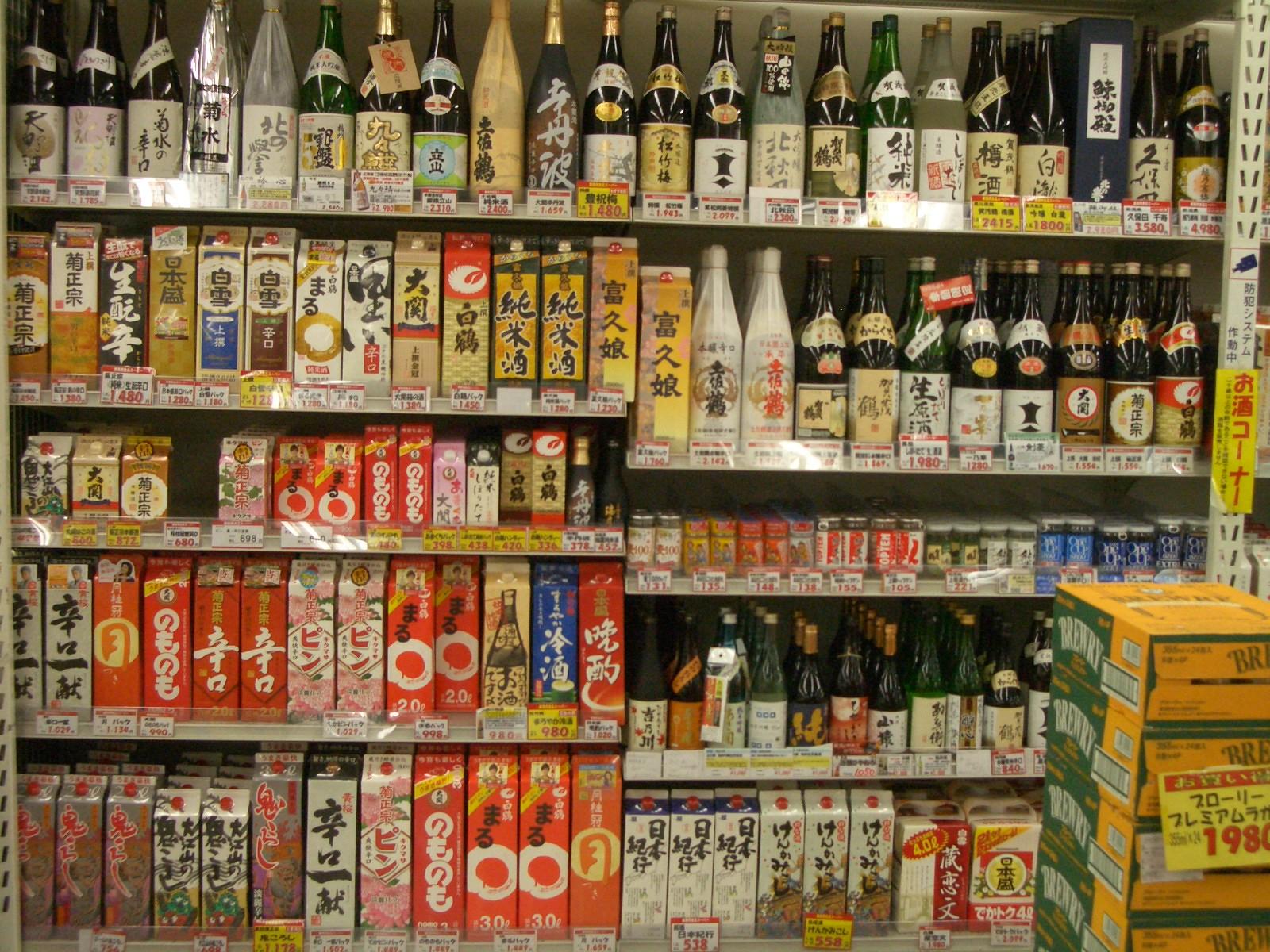 お酒コーナー 株式会社ヨシノ » お酒コーナー Home新着!ドラゴン情報