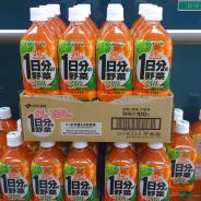 月間特売 伊藤園1日分の野菜