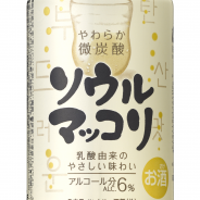 【新商品】ソウルマッコリ缶