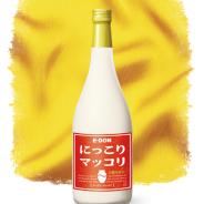 【新商品】にっこりマッコリ