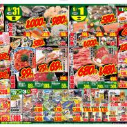 【8月大目玉市】月に一度のBIG祭開催!
